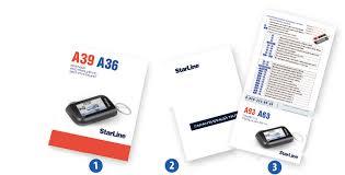 инструкция по эксплуатации Starline A39 - фото 9