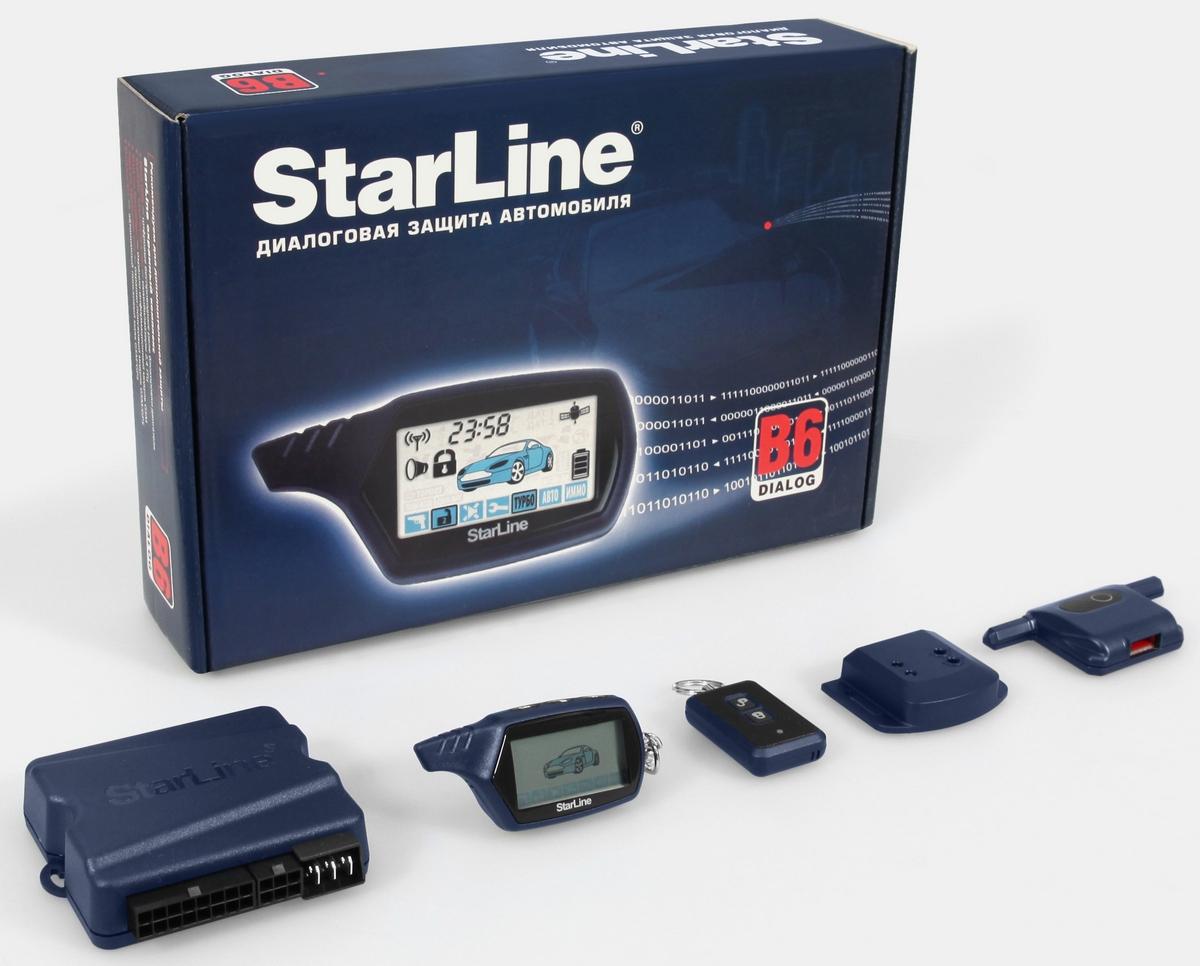 Сигнaлизaция starline b6 инструкция по эксплуатации