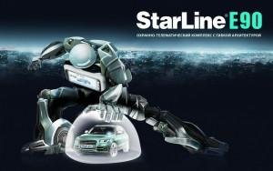 Автозапуск Starline e90