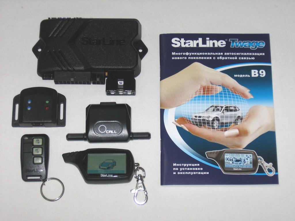 Методика отключения Starline b9