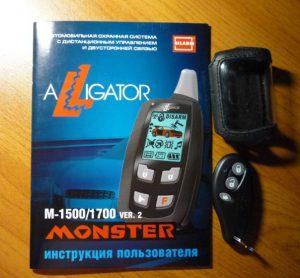 Alligator  м1500