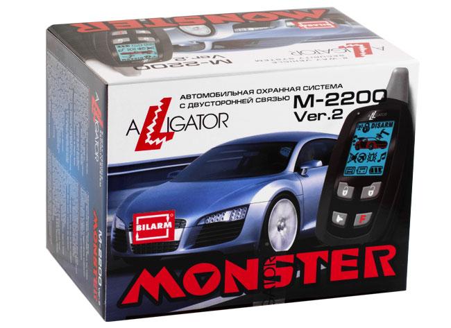 Alligator m200