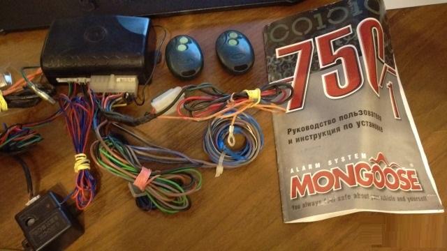 Особенности функционала Mongoose 750