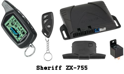 Комплектация сигнализации Sheriff ZX-755