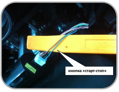 Присоединение цепей автоматического пуска