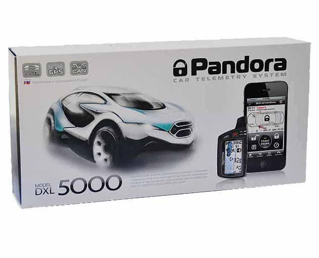 pandora dxl5000