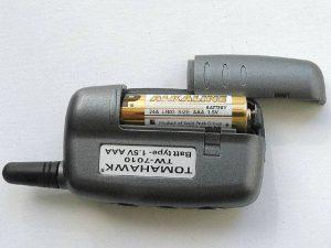 Села батарейка