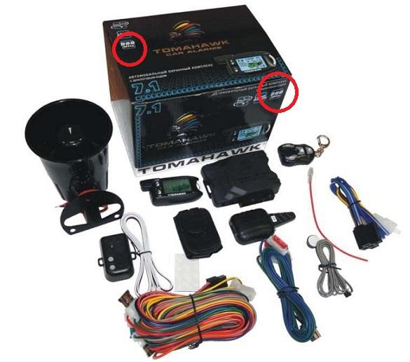 Монтаж оборудования в авто