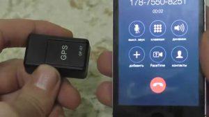 gps маяк и телефон