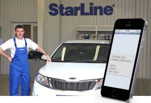 Модули StarLine