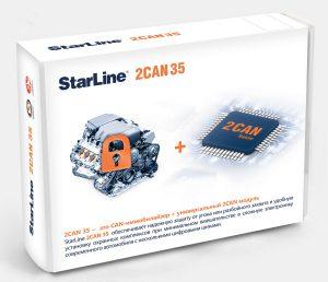 starline 2can 35