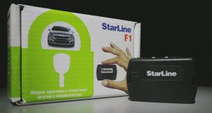 Модули для обхода StarLine