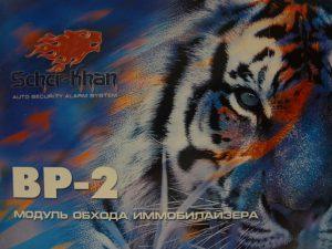 Scher khan bp 2