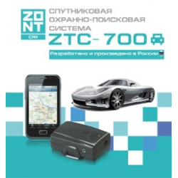 Сигнализация ZONT