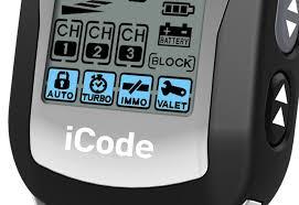 Сигнализация icode