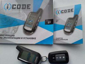 iCode 07RS