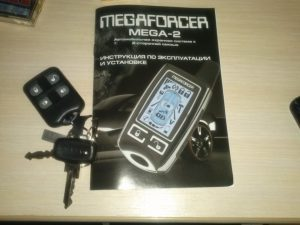 Сигнализация MEGAFORCE MEGA 3