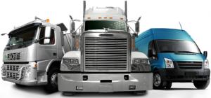 Сигнализация для грузовиков