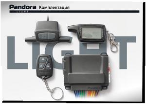 Рandora lx 3257