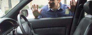 Как попасть в машину