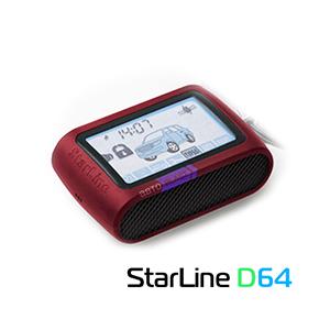 Брелок Starline d64