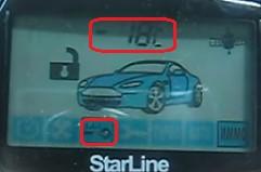 Автозапуск по температуре starline a91