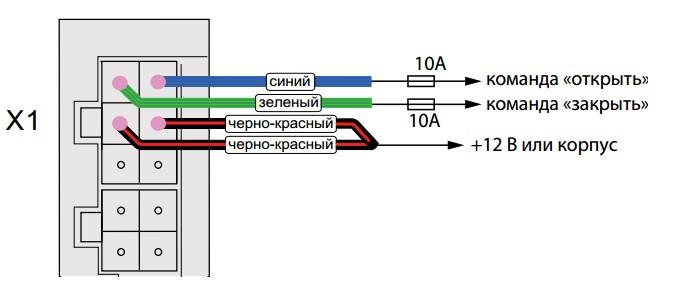 Схема подключения слаботочного управления