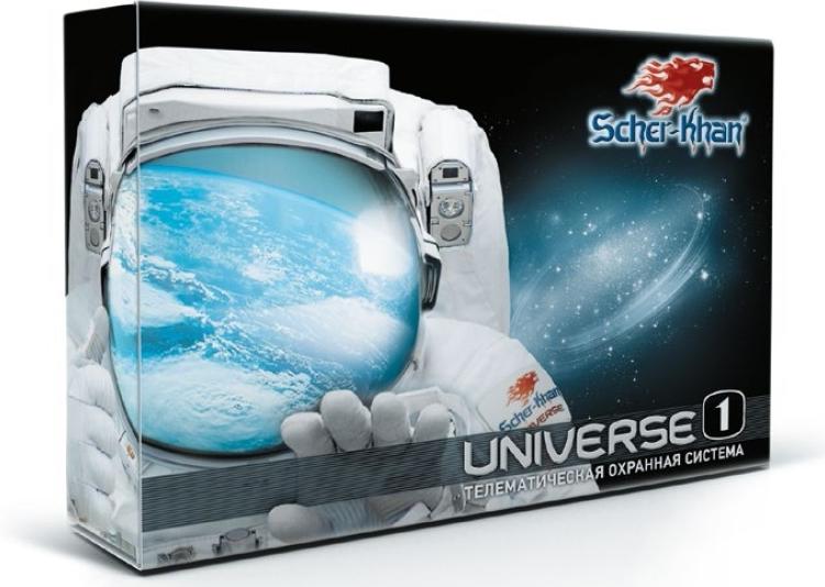 Шерхан UNIVERSE
