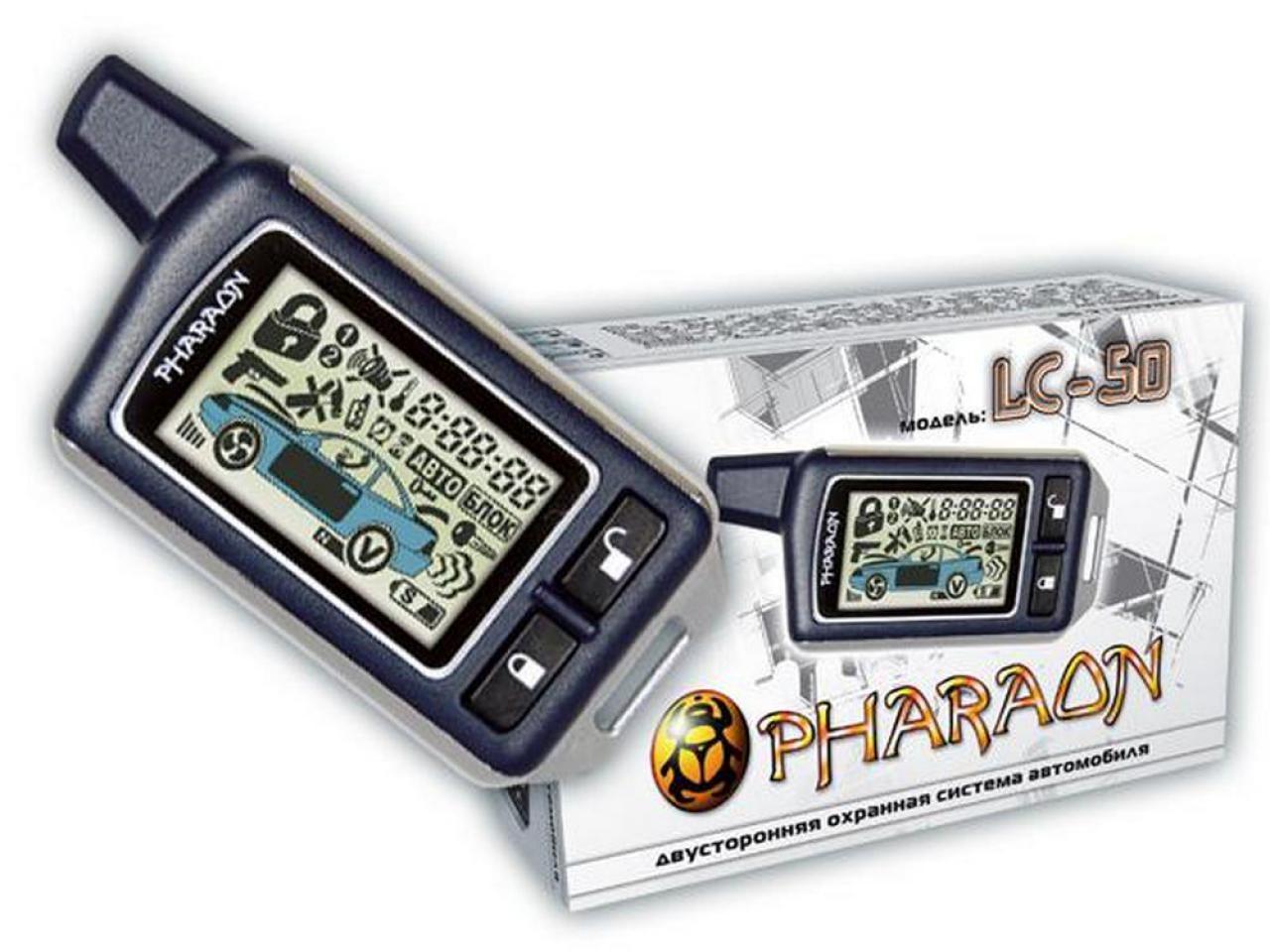 Pharaon LC 50