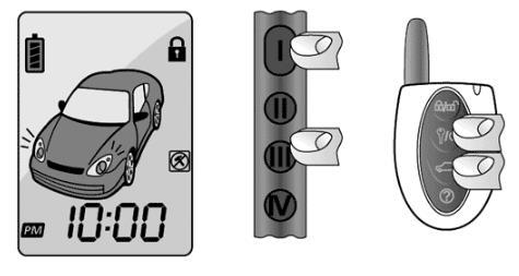Сигнализация шерхан магикар а инструкция по применению