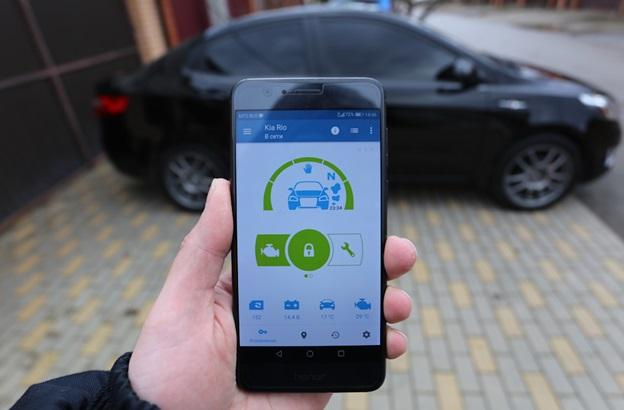Смартфон привязанный к автосигнализации