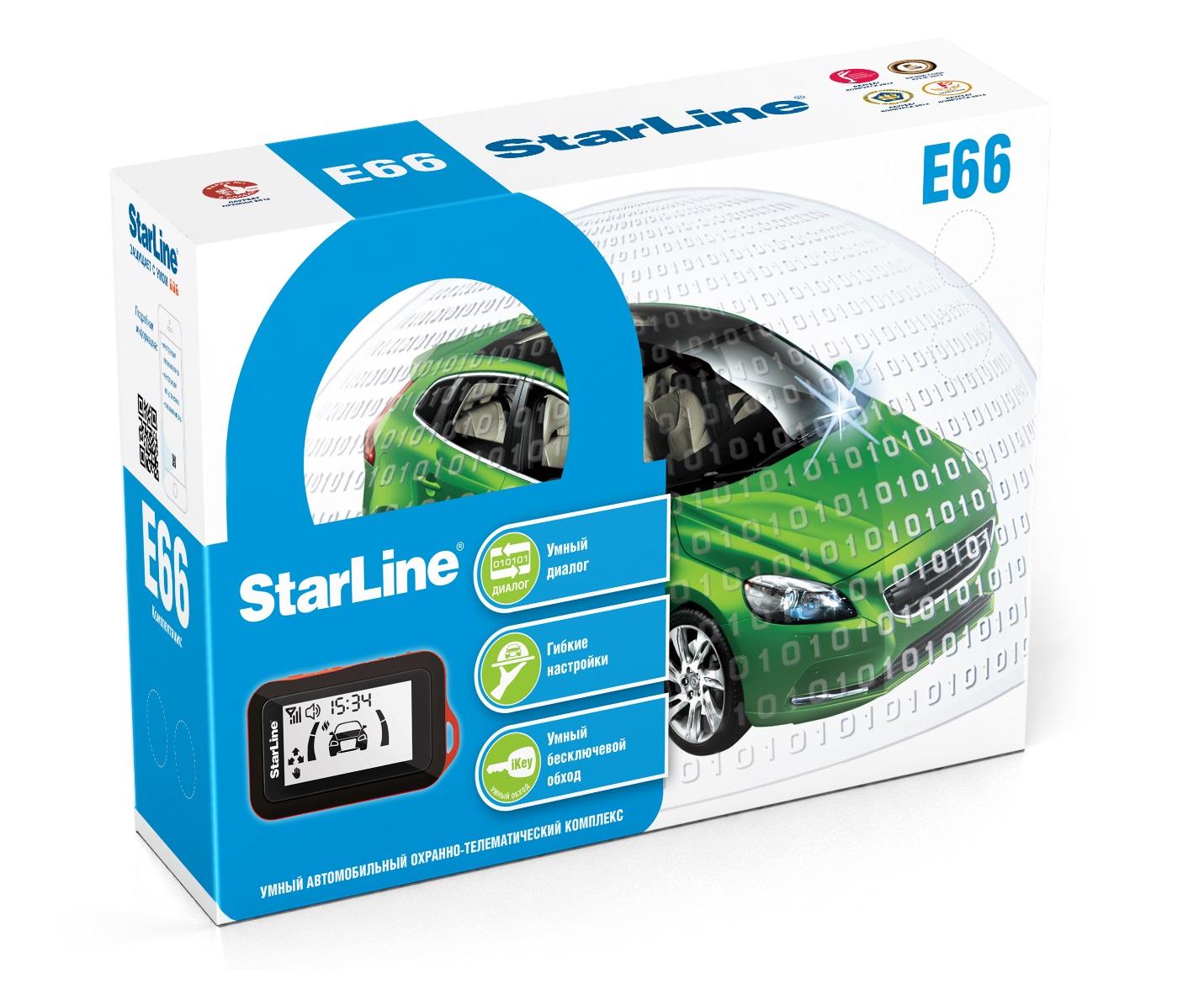 Старлайн Е66