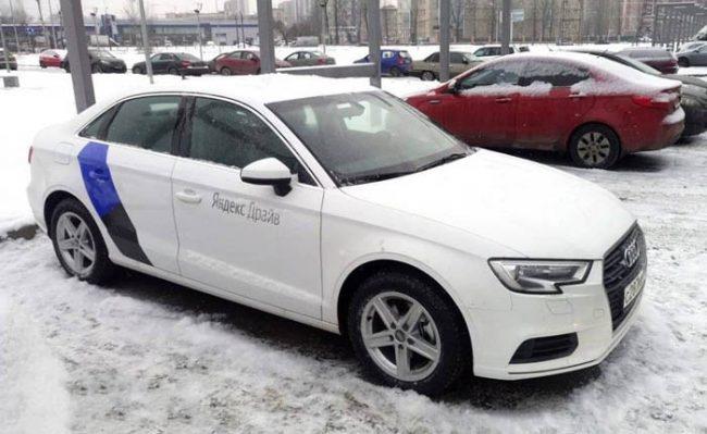 Audi яндекс драйв